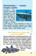 Животные — фото, картинка — 5