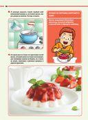 Лучшие опыты и эксперименты дома для детей и взрослых — фото, картинка — 11