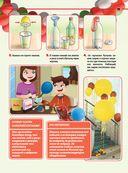 Лучшие опыты и эксперименты дома для детей и взрослых — фото, картинка — 14