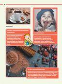 Лучшие опыты и эксперименты дома для детей и взрослых — фото, картинка — 5