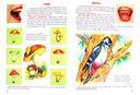 Большой логопедический учебник с заданиями и упражнениями для самых маленьких — фото, картинка — 1