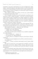 Знаменитые расследования Эркюля Пуаро в одном томе — фото, картинка — 8