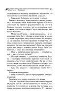Инкогнито с Бродвея (м) — фото, картинка — 13