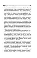 Инкогнито с Бродвея (м) — фото, картинка — 9