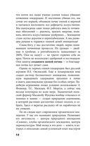 Новейшая энциклопедия огородника — фото, картинка — 12
