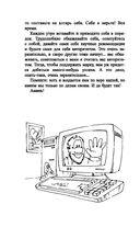 Новейшая энциклопедия огородника — фото, картинка — 9