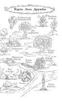 Лисичка Тыковка, или Лунный камень — фото, картинка — 7