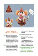 Чулочная кукла. Украшение на елку — фото, картинка — 3