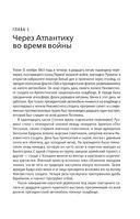 Сталин и Рузвельт. Великое партнерство — фото, картинка — 6