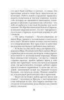 Секрет черной книги (м) — фото, картинка — 5