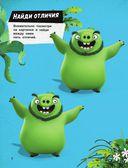 Angry Birds. Задания и игры — фото, картинка — 2