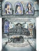 Проделки ведьмочки Винни. Шесть волшебных историй в одной книге — фото, картинка — 7