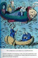 Дельфины и киты — фото, картинка — 2