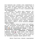 Сказки под ёлку — фото, картинка — 6