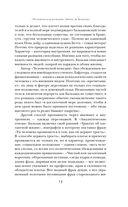 Евгения Гранде — фото, картинка — 11