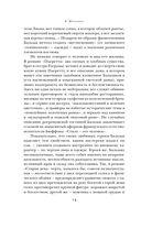 Евгения Гранде — фото, картинка — 12