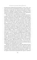 Евгения Гранде — фото, картинка — 13