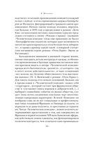 Евгения Гранде — фото, картинка — 8