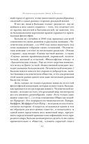 Евгения Гранде — фото, картинка — 9