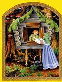 Ведьма и Солнцева сестра — фото, картинка — 5