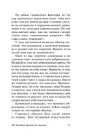 На Западном фронте без перемен — фото, картинка — 14