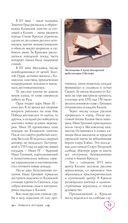 Казань для романтиков — фото, картинка — 13