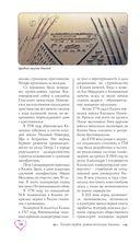 Казань для романтиков — фото, картинка — 14