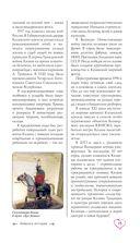 Казань для романтиков — фото, картинка — 15
