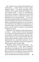 Колокол смерти (м) — фото, картинка — 9