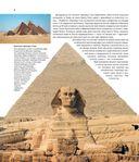Мировая архитектура — фото, картинка — 7