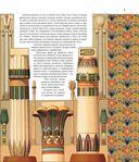 Мировая архитектура — фото, картинка — 10