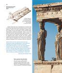 Мировая архитектура — фото, картинка — 15