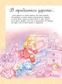 Лучшие истории о лучших принцессах — фото, картинка — 5