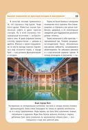 Русская баня и печи-каменки — фото, картинка — 14