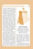 Русская баня и печи-каменки — фото, картинка — 10