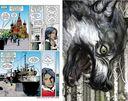 Сказки. Книга 6 — фото, картинка — 1