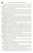 Центральная и Южная Европа — фото, картинка — 5