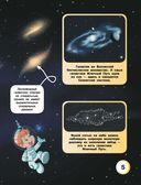 Космос — фото, картинка — 5