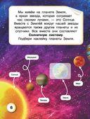 Космос — фото, картинка — 6