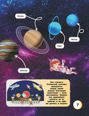 Космос — фото, картинка — 7