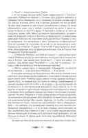 Ярмарка тщеславия — фото, картинка — 14