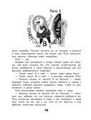 Таинственный Ктототам — фото, картинка — 13
