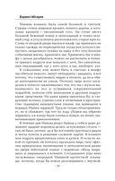 Манюня, юбилей Ба и прочие треволнения — фото, картинка — 11