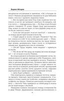 Манюня, юбилей Ба и прочие треволнения — фото, картинка — 9