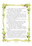 Приключения Чиполлино — фото, картинка — 8