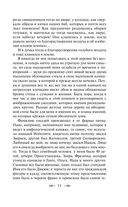 Записки отшельника — фото, картинка — 10