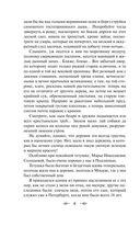 Записки отшельника — фото, картинка — 5