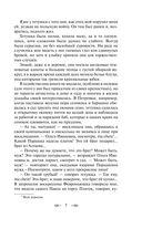 Записки отшельника — фото, картинка — 6