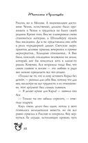 Сухой закон для Диониса (м) — фото, картинка — 12