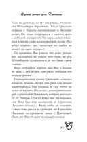 Сухой закон для Диониса (м) — фото, картинка — 13